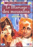 Le mariage des moussons (c) D.R.